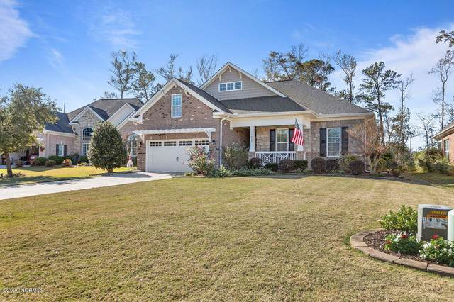 616 Windchime Drive, Wilmington, NC 28412 (MLS #100247597) :: The Keith Beatty Team