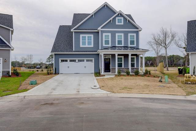 817 Triton Court, Wilmington, NC 28409 (MLS #100247719) :: Vance Young and Associates