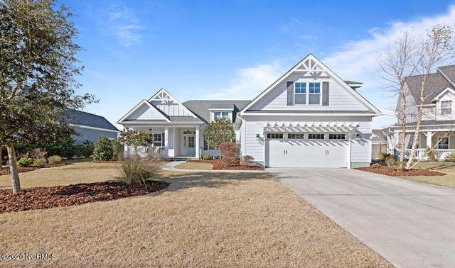 1219 Matteo Drive, Wilmington, NC 28412 (MLS #100247781) :: Carolina Elite Properties LHR