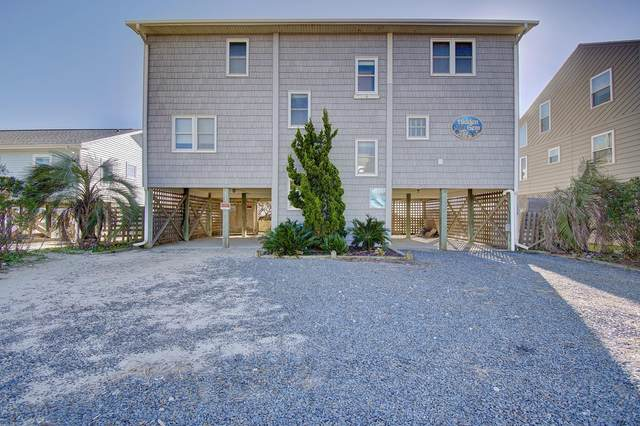 6715 W Beach Drive, Oak Island, NC 28465 (MLS #100247891) :: Courtney Carter Homes