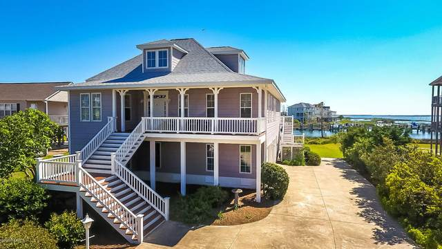 105 Maxwell Drive, Harkers Island, NC 28531 (MLS #100247915) :: The Legacy Team