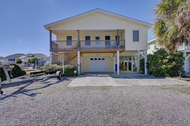 17 Newport Street, Ocean Isle Beach, NC 28469 (MLS #100247941) :: The Cheek Team
