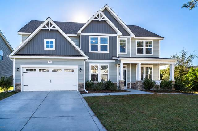 7287 Sanctuary Drive, Wilmington, NC 28411 (MLS #100247943) :: Lynda Haraway Group Real Estate
