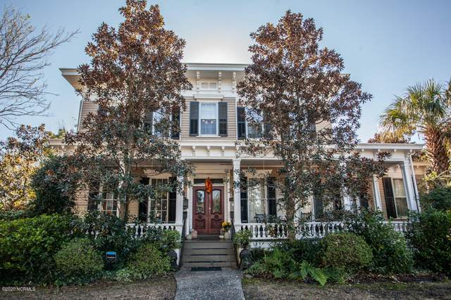 205 South 5TH Avenue #4, Wilmington, NC 28401 (MLS #100247963) :: RE/MAX Essential