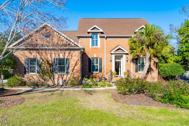 6805 Finian Drive, Wilmington, NC 28409 (MLS #100248067) :: The Rising Tide Team