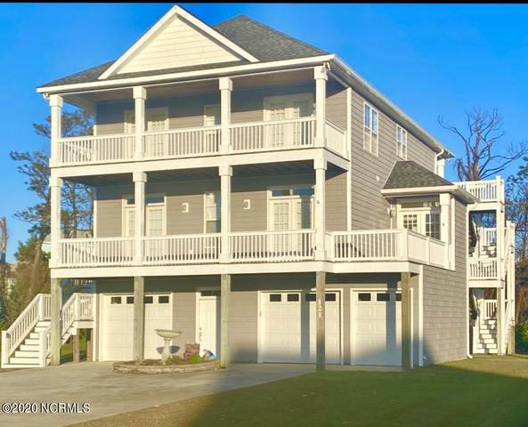 121 Pintail Lane, Harkers Island, NC 28531 (MLS #100248271) :: The Legacy Team