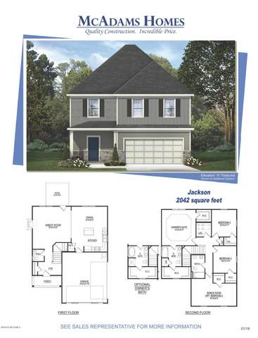 4723 Ballast Drive, Wilmington, NC 28405 (MLS #100248281) :: CENTURY 21 Sweyer & Associates