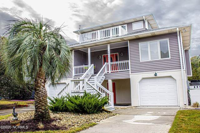 1012 Ocean View Estates, Kure Beach, NC 28449 (MLS #100248462) :: RE/MAX Essential