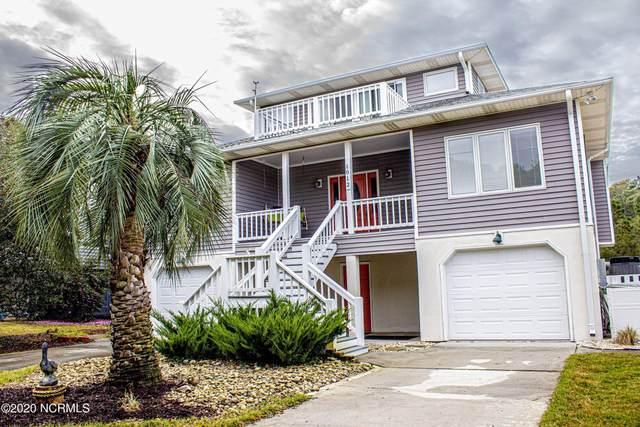 1012 Ocean View Estates, Kure Beach, NC 28449 (MLS #100248462) :: Lynda Haraway Group Real Estate