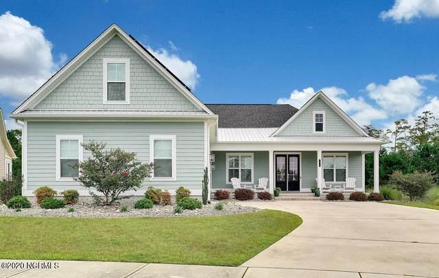 5018 Sneadens Cove, Leland, NC 28451 (MLS #100248800) :: Thirty 4 North Properties Group