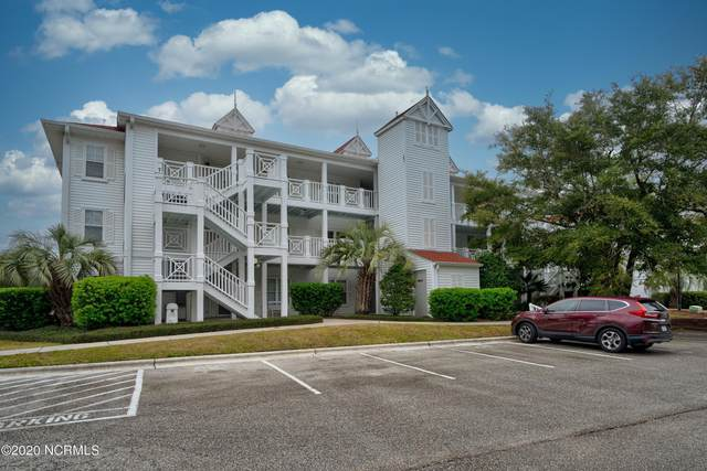 108 Turtle Cay Drive #5, Wilmington, NC 28412 (MLS #100249604) :: The Oceanaire Realty