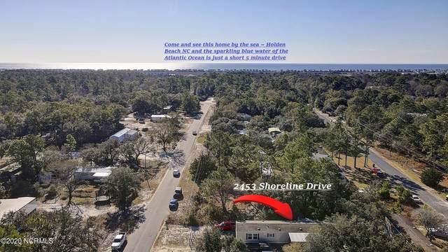 2453 Shoreline Drive SW, Supply, NC 28462 (MLS #100250213) :: The Legacy Team