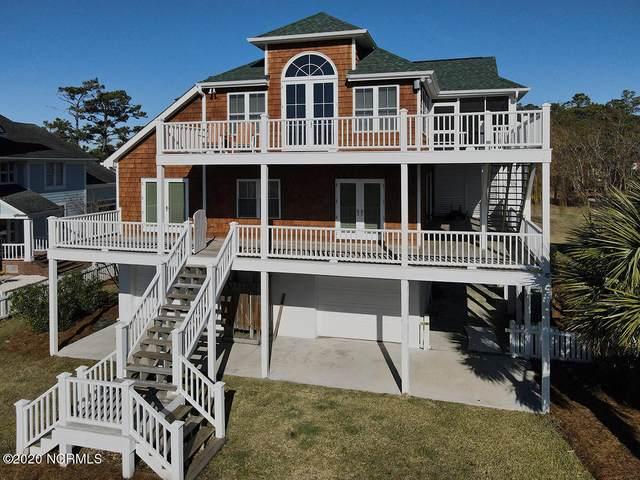 507 Island Drive, Beaufort, NC 28516 (MLS #100250646) :: The Legacy Team