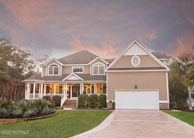2109 Oyster Harbour Parkway SW, Supply, NC 28462 (MLS #100250836) :: The Legacy Team