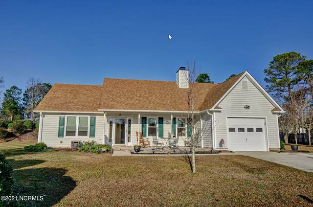 4301 Mabry Court, Wilmington, NC 28405 (MLS #100251482) :: Frost Real Estate Team