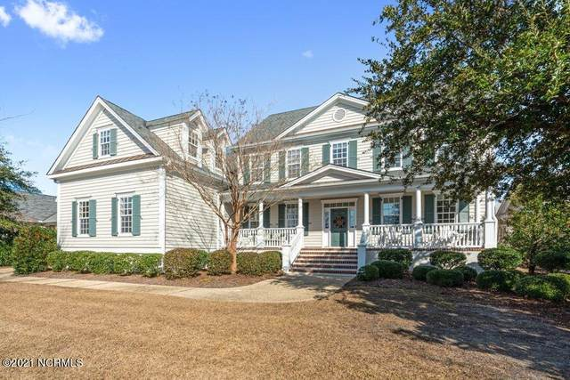 509 Moss Tree Drive, Wilmington, NC 28405 (MLS #100251793) :: Vance Young and Associates