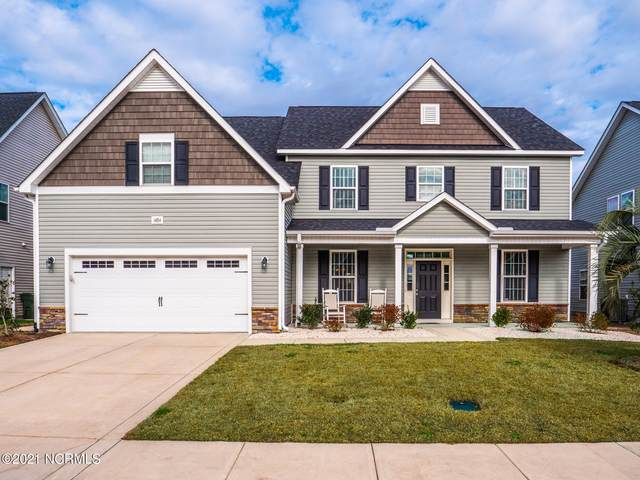 1484 Eastbourne Drive, Wilmington, NC 28411 (MLS #100252044) :: Vance Young and Associates