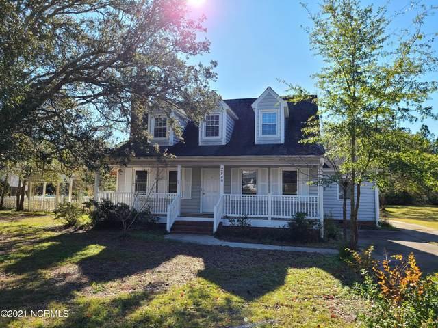 2009 Robert Ruark Drive SE, Southport, NC 28461 (MLS #100252063) :: Frost Real Estate Team