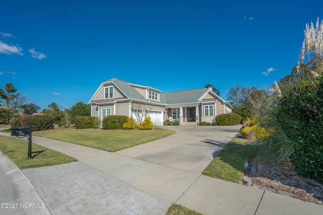 1215 Lillibridge Drive, Leland, NC 28451 (MLS #100252604) :: Thirty 4 North Properties Group