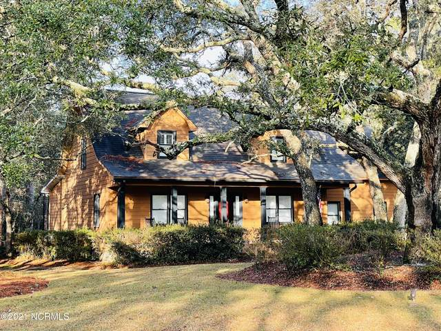 7007 Robert Ruark Drive SE, Southport, NC 28461 (MLS #100252709) :: The Oceanaire Realty