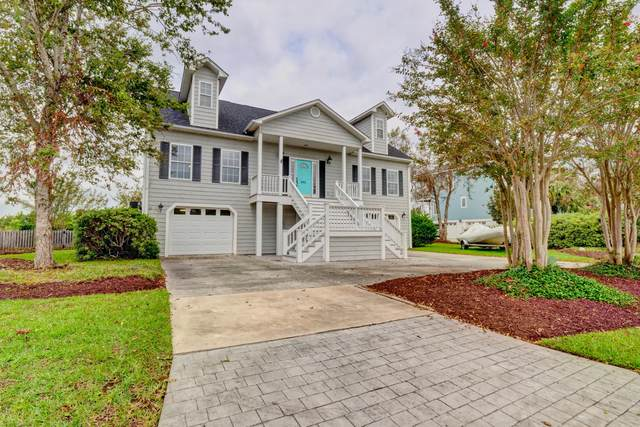 8312 Lakeview Drive, Wilmington, NC 28412 (MLS #100252910) :: The Legacy Team