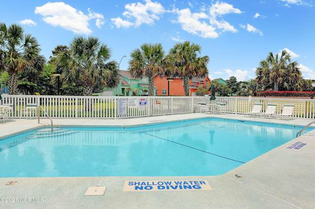 562 Anchor Way, Kure Beach, NC 28449 (MLS #100252961) :: RE/MAX Essential
