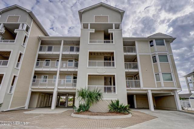 2504 N Lumina Avenue 1A, Wrightsville Beach, NC 28480 (MLS #100253004) :: CENTURY 21 Sweyer & Associates