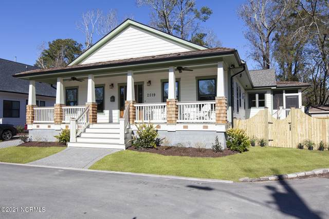 2519 Grateful Way, Wilmington, NC 28403 (MLS #100253061) :: David Cummings Real Estate Team