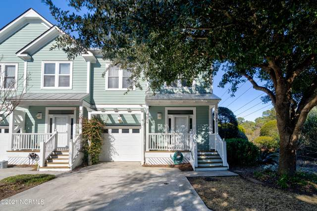 104 River Gate Lane, Wilmington, NC 28412 (MLS #100253153) :: Stancill Realty Group
