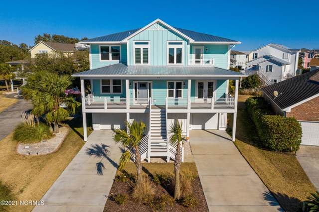 314 N Fifth Avenue N, Kure Beach, NC 28449 (MLS #100253161) :: RE/MAX Essential