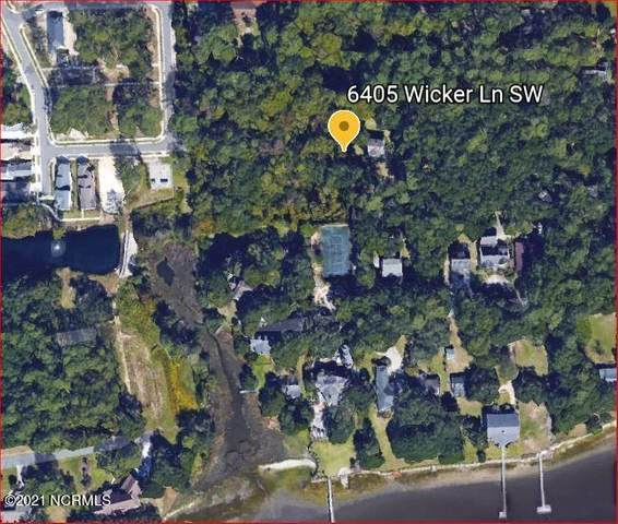 6405 Wicker Lane SW, Ocean Isle Beach, NC 28469 (MLS #100253164) :: Welcome Home Realty