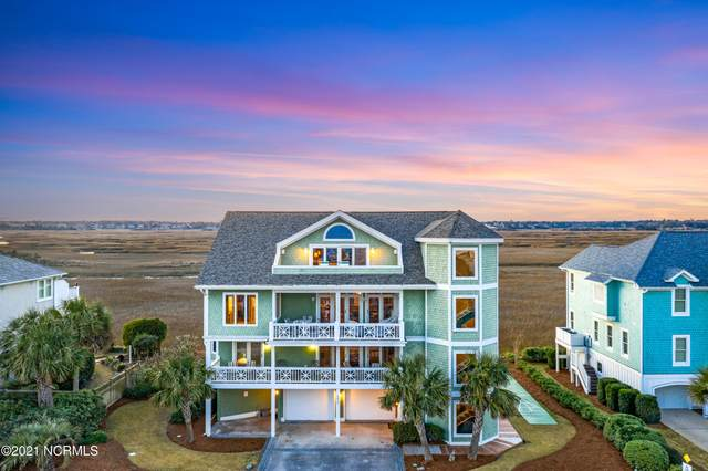 2613 N Lumina Avenue, Wrightsville Beach, NC 28480 (MLS #100253265) :: RE/MAX Essential