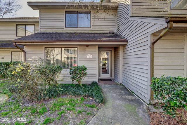 6279 Wrightsville Avenue #111, Wilmington, NC 28405 (MLS #100253286) :: RE/MAX Elite Realty Group