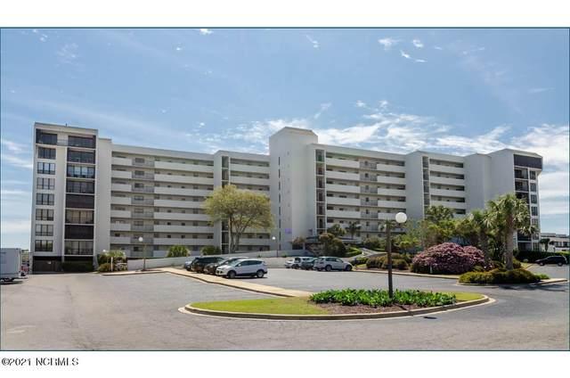 95 S Lumina Avenue 1 E, Wrightsville Beach, NC 28480 (MLS #100254228) :: Carolina Elite Properties LHR