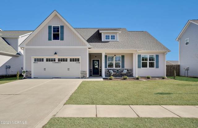 2225 Blue Bonnet Circle, Castle Hayne, NC 28429 (MLS #100254778) :: Vance Young and Associates