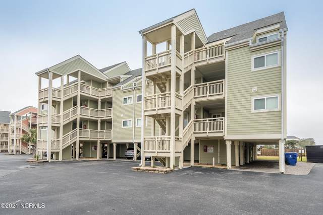 1000 Caswell Beach Road #1606, Oak Island, NC 28465 (MLS #100254894) :: The Keith Beatty Team