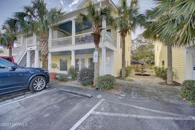 8509 E Oak Island Drive Apt 2, Oak Island, NC 28465 (MLS #100254964) :: RE/MAX Elite Realty Group