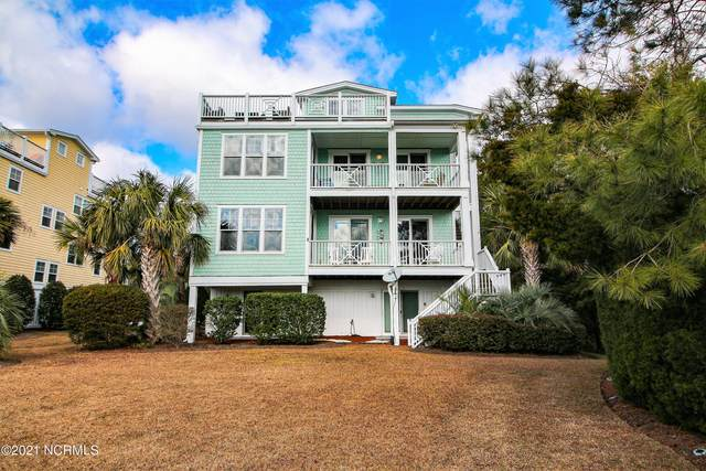 5000 O'quinn Boulevard SE B, Southport, NC 28461 (MLS #100254967) :: Lynda Haraway Group Real Estate