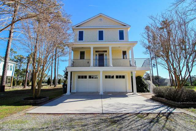 5134 Minnesota Drive SE, Southport, NC 28461 (MLS #100255018) :: Thirty 4 North Properties Group
