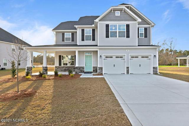 535 Transom Way, Sneads Ferry, NC 28460 (MLS #100255063) :: Stancill Realty Group