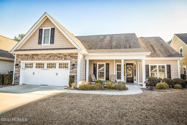 2029 Forest View Circle, Leland, NC 28451 (MLS #100255227) :: Thirty 4 North Properties Group