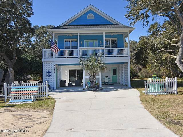 1354 Fort Fisher Boulevard S, Kure Beach, NC 28449 (MLS #100255238) :: Castro Real Estate Team