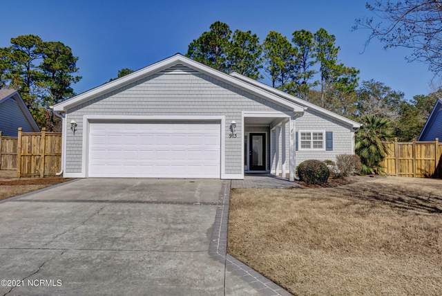 915 Royal Bonnet Drive, Wilmington, NC 28405 (MLS #100255458) :: Lynda Haraway Group Real Estate
