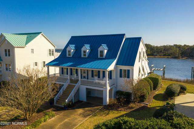 118 Taylors Creek Lane, Beaufort, NC 28516 (MLS #100255490) :: The Keith Beatty Team
