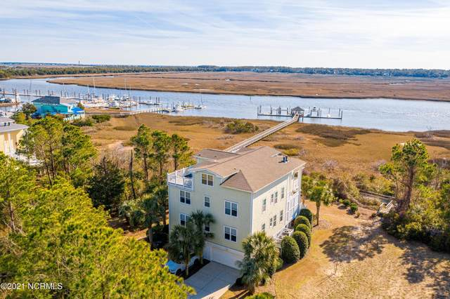 5004 Oquinn Boulevard A, Southport, NC 28461 (MLS #100255829) :: Thirty 4 North Properties Group