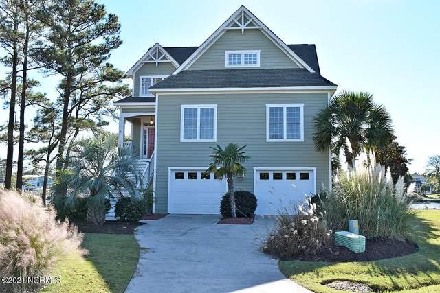 2779 Long Bay Drive SE, Southport, NC 28461 (MLS #100255999) :: Lynda Haraway Group Real Estate