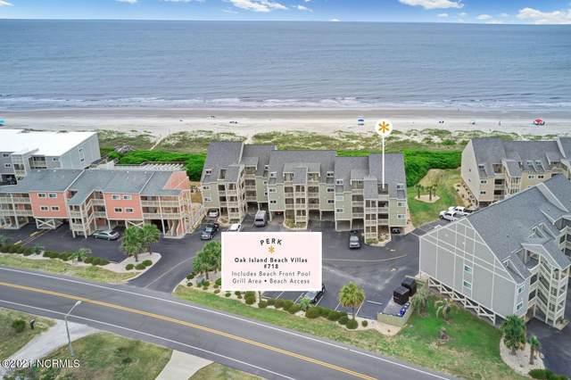 1000 Caswell Beach Road # 718, Oak Island, NC 28465 (MLS #100256781) :: The Keith Beatty Team
