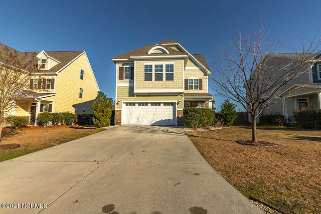 201 Abaco Drive W, Cedar Point, NC 28584 (MLS #100256808) :: Thirty 4 North Properties Group