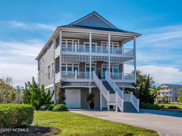 115 Westbay Circle, Harkers Island, NC 28531 (MLS #100256814) :: David Cummings Real Estate Team