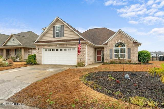 1192 Slater Way, Leland, NC 28451 (MLS #100257240) :: Stancill Realty Group
